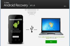 تنزيل برنامج 7-Data Android Recovery لاسترجاع الملفات المحذوفة للاندرويد