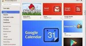 تحميل جوجل كروم الاصدار الاخير Google Chrome