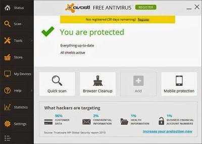 تحميل افاست avast! Free Antivirus النسخة المجانية