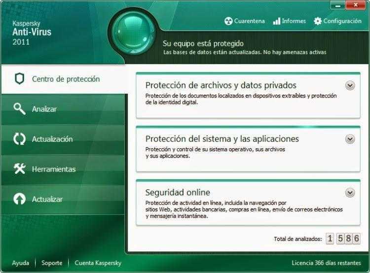 داونلود برنامج كاسبر انتي فيرس Kaspersky Anti-Virus