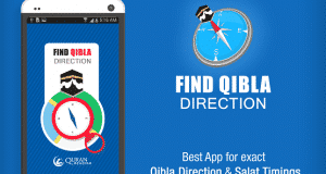 تطبيق معرفة إتجاه القبلة للأندرويد Find Qibla Direction