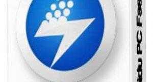 تحميل برنامج Baidu PC Faster لتسريع الويندوز