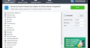 تحميل برنامج Wise Registry Cleaner لفحص السجل