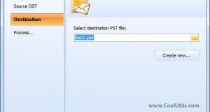 تحميل برنامج CoolUtils OST to PST Converter