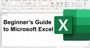 دليلك الشامل لاستخدام برنامج ميكروسوفت اكسيل (Excel)